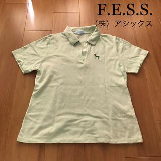 アシックス(asics)のF.E.S.S. 黄緑 犬 ワンポイント ポロシャツ (ポロシャツ)
