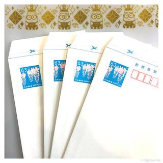 ミニレター 4枚 郵便書簡 ポイント消化 クーポン消化