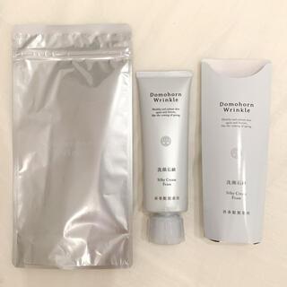 ドモホルンリンクル - 再春館製薬所 ドモホルンリンクル   洗顔石鹸リニューアル品
