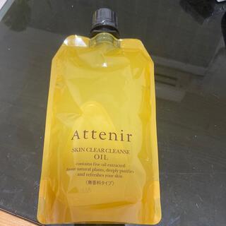 Attenir - アテニア クレンジング