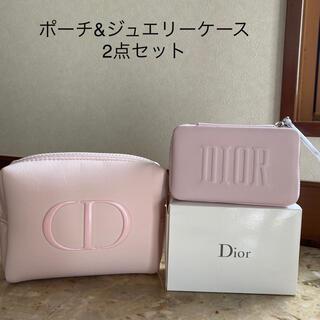 Christian Dior - Christian Dior ノベルティポーチ&ジュエリーケース