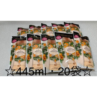 レノアハピネス アロマジュエル アプリコット&ホワイトフローラルブーケの香り (洗剤/柔軟剤)