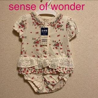 センスオブワンダー(sense of wonder)の新品 センスオブワンダー 80 イチゴ  ロンパース  ナルミヤ(ロンパース)