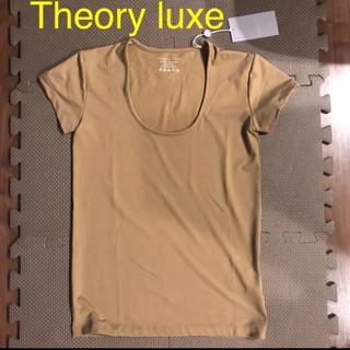 セオリーリュクス(Theory luxe)の☆新品未使用☆ Theoryluxe セオリーリュクス Uネック半袖カットソー (カットソー(半袖/袖なし))