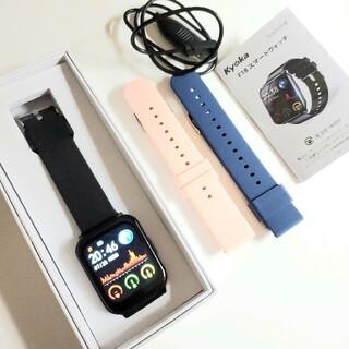 【未使用品】KYOKA スマートウォッチ 腕時計 歩数計 目覚まし 音楽再生