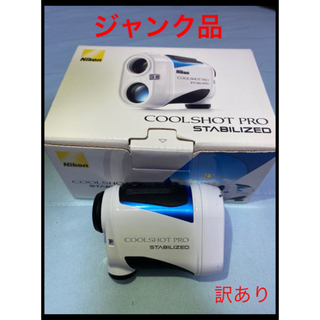 Nikon - ニコン クールショット プロ
