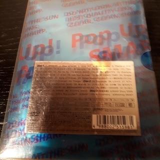 SMAP - Pop Up! SMAP LIVE! 思ったより飛んじゃいました!ツアー DVD