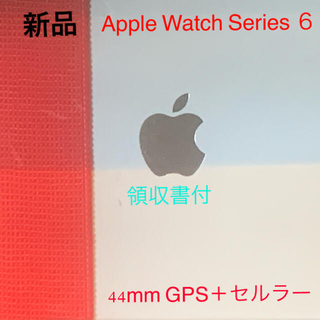 Apple - 新品 Apple Watch Series 6  44mm  GPS+セルラー