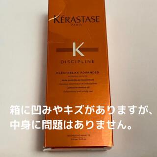 KERASTASE - ケラスターゼ フルイド オレオリラックス 100ml