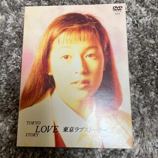 嵐 - 東京ラブストーリー DVD DVD-BOX 鈴木保奈美 織田裕二 LIVE