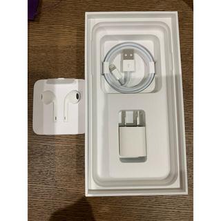 iPhone - 新品 iPhone イヤホン Lightning ケーブル付き