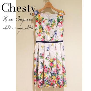 Chesty - Chesty チェスティ レース プリント ワンピース 花柄