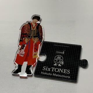 Johnny's - sixtones 松村北斗アクリルスタンド 第3弾