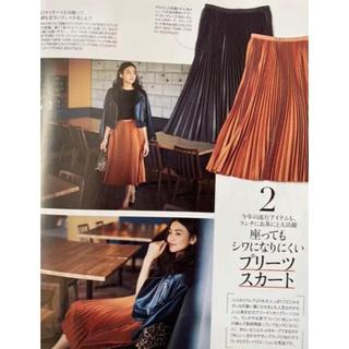 FOXEY - フォクシー 新品・タグ付き 定価6.3万円 スカート