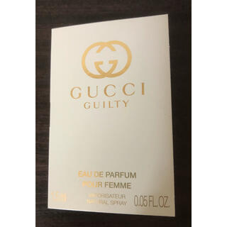 グッチ(Gucci)のグッチ ギルティ オードパルファム 1.5ml(ユニセックス)