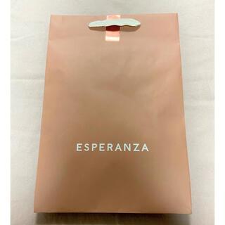 エスペランサ(ESPERANZA)のエスペランサ 紙袋(中)(ショップ袋)