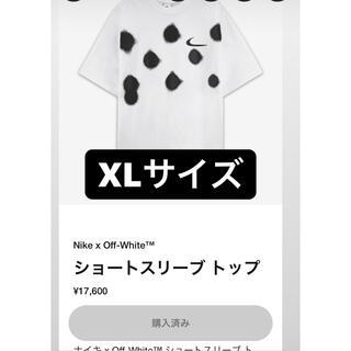 オフホワイト(OFF-WHITE)のナイキオフホワイト nikeoffwhite(Tシャツ/カットソー(半袖/袖なし))