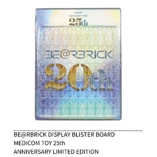 MEDICOM TOY - BE@RBRICK DISPLAY BLISTER BOARD MEDICOM