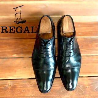 リーガル(REGAL)の《REGAL》内羽根キャップトゥ 25.0cm(ドレス/ビジネス)