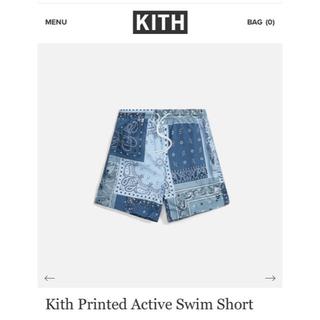 Kith Printed Active Swim Short Indigo XL(ショートパンツ)