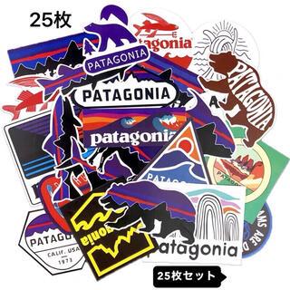 patagonia - ☆補強あり☆パタゴニア アウトドア キャンプ 防水ステッカー25枚セット 廃盤