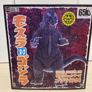 少年リック限定 東宝30cmシリーズ モスラ対ゴジラ エクスプラス