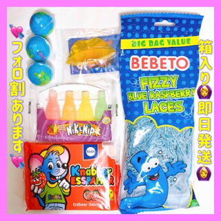 BEBETO リップゼリー ワックスボトルキャンディー クナバーエスパピアー(菓子/デザート)