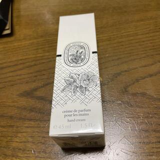 diptyque - ディプティック ハンドクリーム 香水