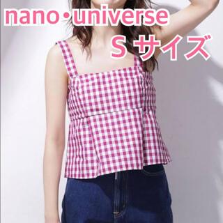 ナノユニバース(nano・universe)の新品未使用 ナノユニバース nano・universe ビスチェ ベアトップ(ベアトップ/チューブトップ)