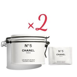 CHANEL - ・CHANEL / シャネル N°5 ザ バス タブレット ファクトリー 5