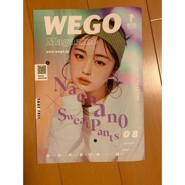 WEGO(ウィゴー)のウィゴー マガジン 8月号 エンタメ/ホビーの雑誌(ファッション)の商品写真