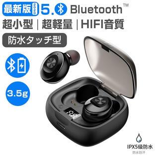 XG-8 Bluetooth ワイヤレスイヤホン ブラック 黒 イヤフォン