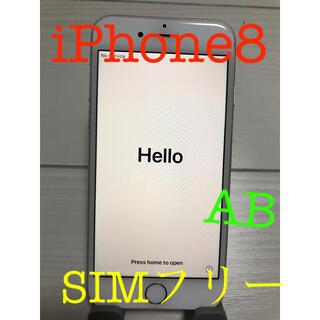 iPhone - iPhone 8 64GB SIMフリー #285