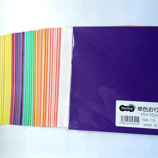 折紙 色画用紙