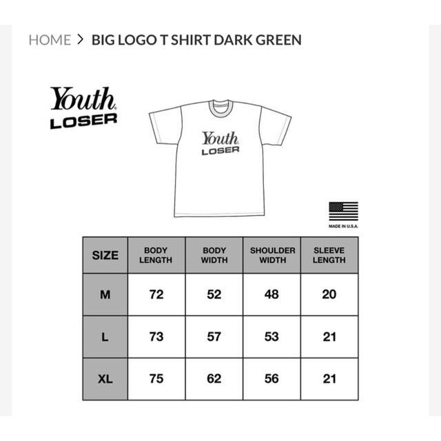 Supreme(シュプリーム)のYouth LOSER ユースルーザー tee Tシャツ XL メンズのトップス(Tシャツ/カットソー(半袖/袖なし))の商品写真