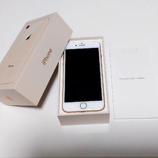 iPhone - ドコモ iPhone8 64GB