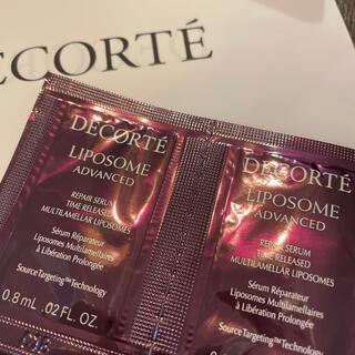 COSME DECORTE - コスメデコルテ リポソームアドバンスト リペアセラム