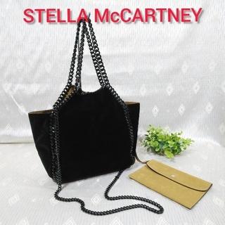 Stella McCartney - Stella McCartney ステラマッカートニー ファラベラ ベロア