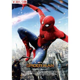 3枚¥301 289「スパイダーマン:ホームカミング」映画チラシ・フライヤー(印刷物)