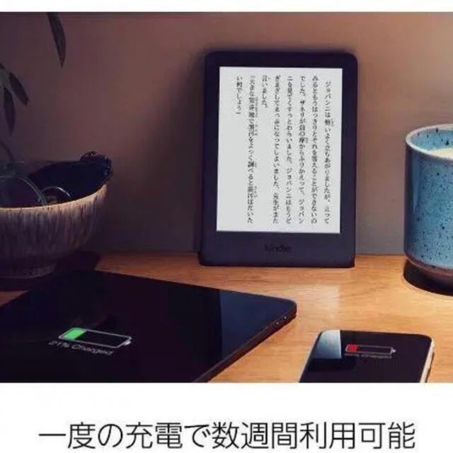 【Kindle】フロントライト搭載 Wi-Fi 8GB ブラック スマホ/家電/カメラのPC/タブレット(電子ブックリーダー)の商品写真