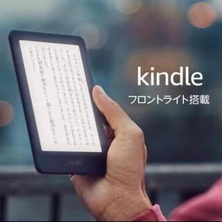 【Kindle】フロントライト搭載 Wi-Fi 8GB ブラック