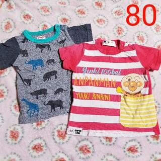 アンパンマン(アンパンマン)の夏用 アンパンマン マザウェイズ Tシャツ 2枚セット(Tシャツ)