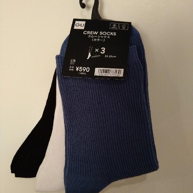 GU(ジーユー)のGU クルー ソックス 23∼25cm 3足セット レディースのレッグウェア(ソックス)の商品写真