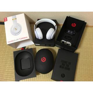 ビーツバイドクタードレ(Beats by Dr Dre)の美品❗️Beats Studio 3 Wireless White ホワイト(ヘッドフォン/イヤフォン)