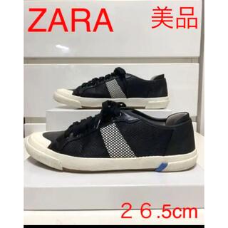 ZARA - ZARA  スニーカー メンズ 26.5cm