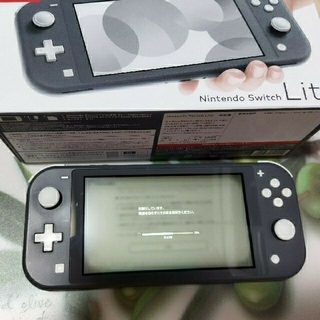 Nintendo Switch -  Switch Lite本体  スイッチ ライト グレー