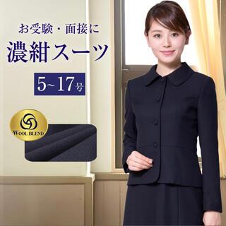メアリーココ エスコミュール お受験スーツ 小柄 7号