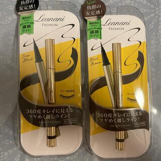 Leanani Premium アイライナー2色セット
