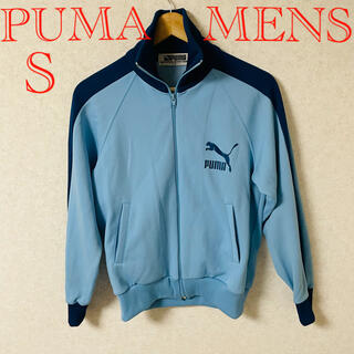プーマ(PUMA)の【美品】プーマ ジャージ S ライトブルー メンズ ワンポイントロゴ 刺繍(ジャージ)