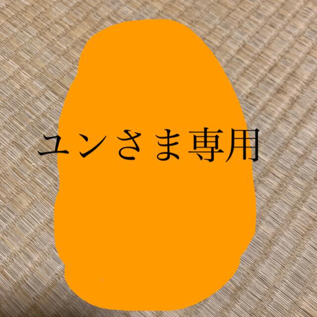 Melvita(メルヴィータ)のユンさま専用 コスメ/美容のスキンケア/基礎化粧品(クレンジング/メイク落とし)の商品写真